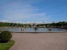 Вход в парк Петродворца