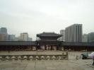 старое и новое в Корее