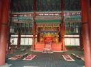 внутри корейского дворца