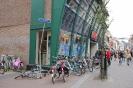 центральная велопарковка